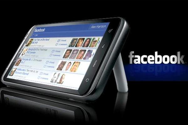Aplikasi Facebook Terbaru Untuk Android BB & Semua HP