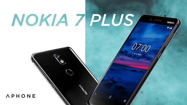 Penampakan Nokia 7 Plus dan Nokia 1 Sangat Menggoda Mata